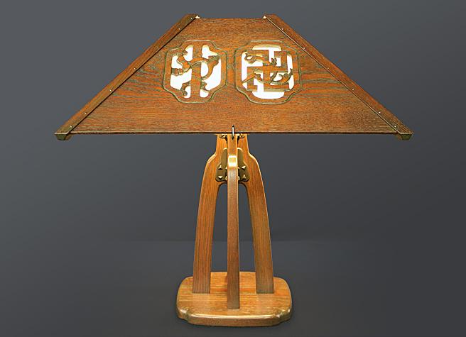 Robinson Den Table Lamp
