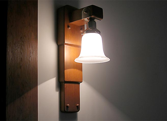 Stepped Wall Sconce