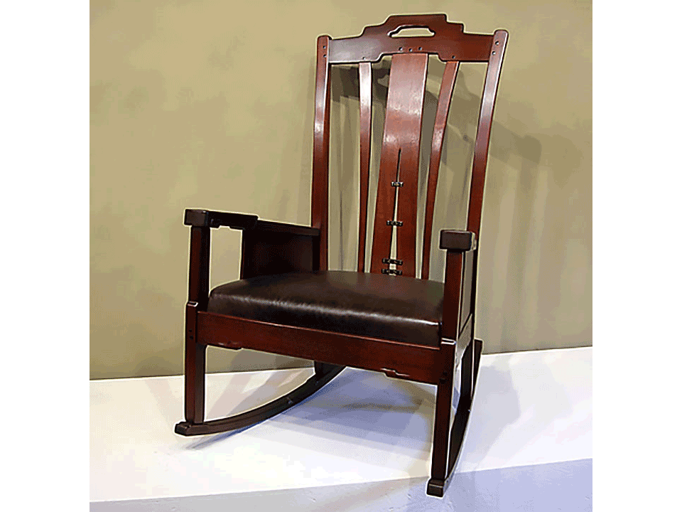 GAMBLE ROCKING CHAIR